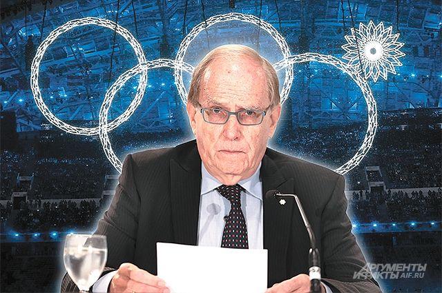 71-летний Макларен - автор  сенсационных докладов.