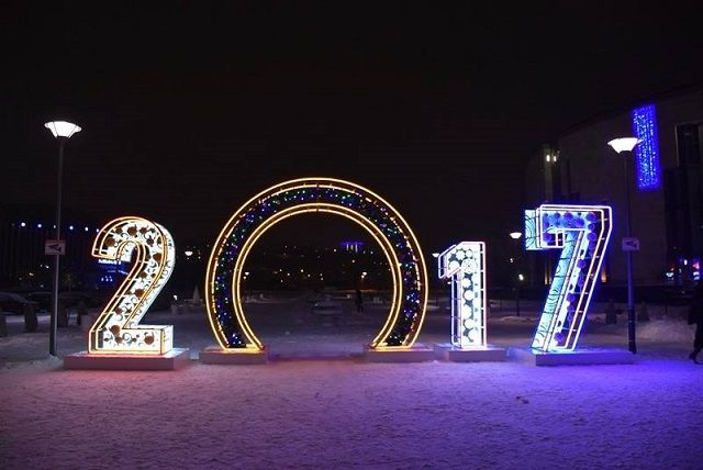 Новый год к нам мчится!