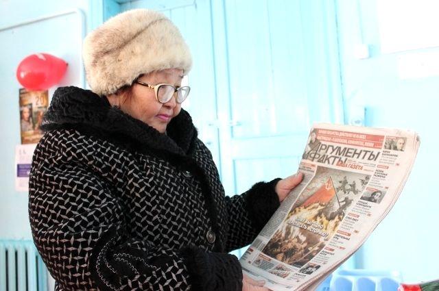 Октябрина Хинхаева любит читать «АиФ»  и делать вырезки с понравившимися материалами.