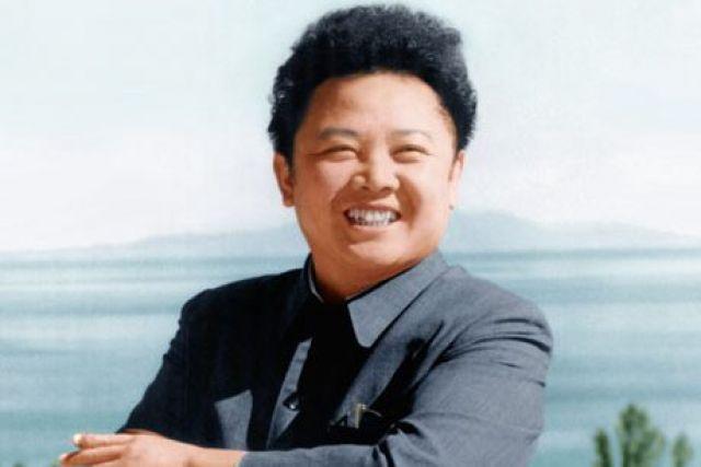 Товарищ Ким Чен Ир