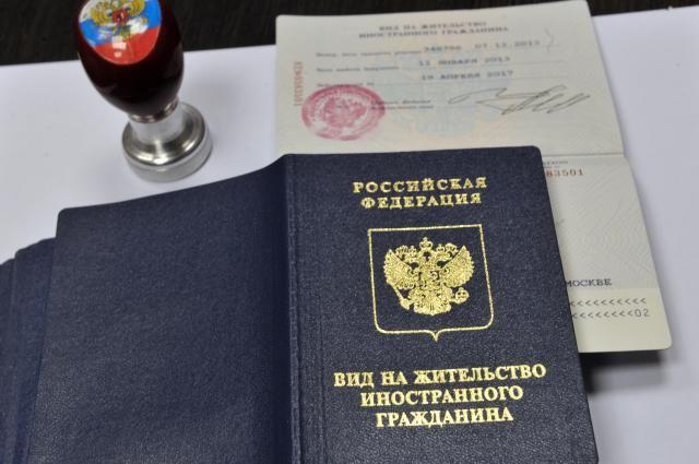 Народные избранники посоветовали ввести лотерею пополучению вида нажительство в Российской Федерации
