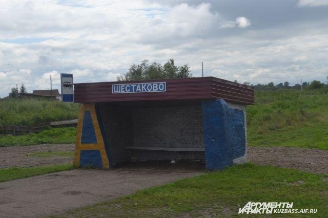 Туристы любят комфорт, а с ним в достопримечательных местах Кузбасса пока большие проблемы.