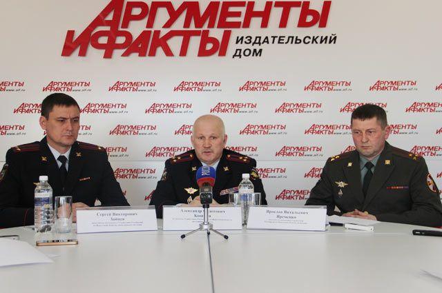 Сергей Зайцев, Александр Кошкин и Ярослав Яременко.
