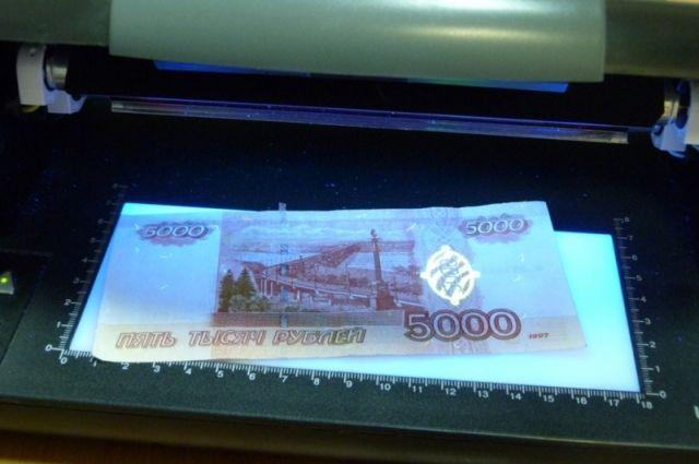 Две поддельные купюры засутки найдены вКалининградской области
