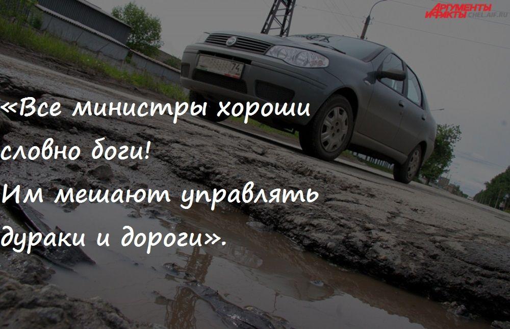 Афоризм Виталия Николаевича Куликова.
