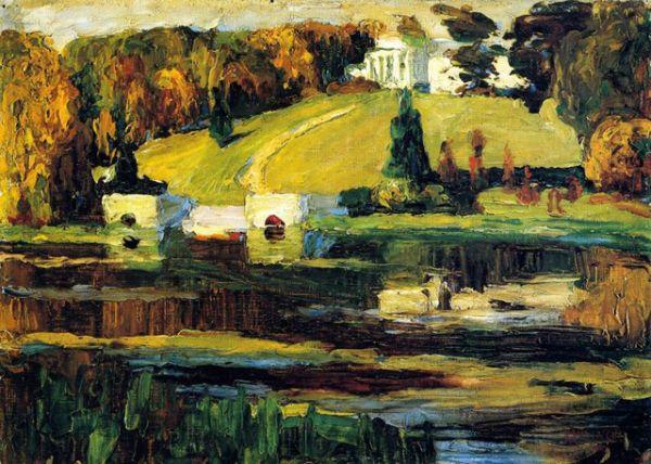 «Ахтырка – Осень», 1901 год