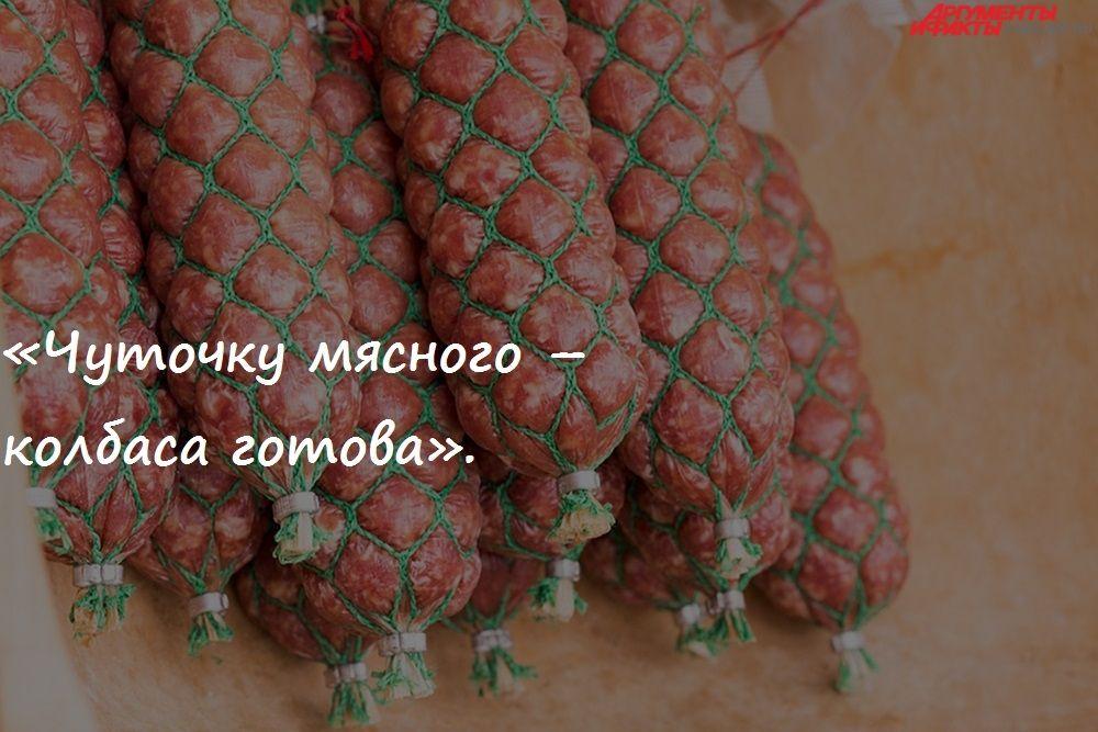 Афоризм Геннадия Ивановича Кожевникова.