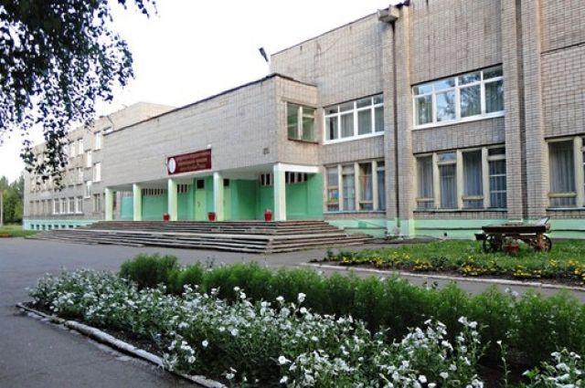 Фото с официального сайта БОУ УР «УГНГ им. К.Герда».