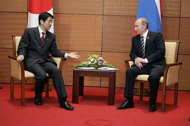 1-ый день переговоров В.Путина иАбэ пройдет внеформальной обстановке