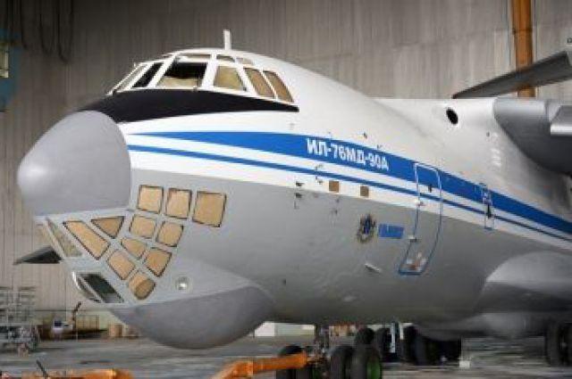 Тяжелый военный транспортник Ил-76МД-90А начал 2-ой этап испытаний