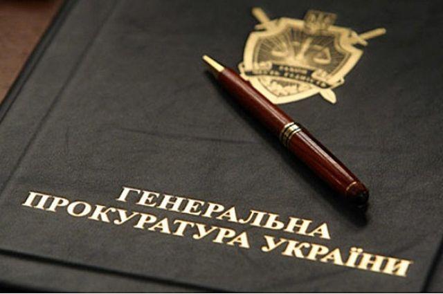 Возвращение денежных средств Януковича изЛатвии может продолжаться 5-10 лет— ГПУ