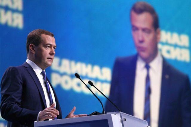 Д. Медведев подведет результаты года впрямом эфире