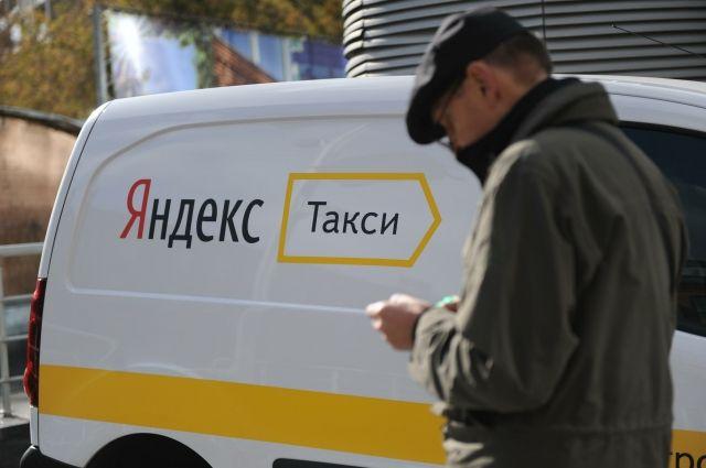 «Яндекс.Такси» перестал работать вКрыму иСевастополе