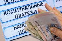 Акция «В новый год без долгов» действует до 31 декабря.