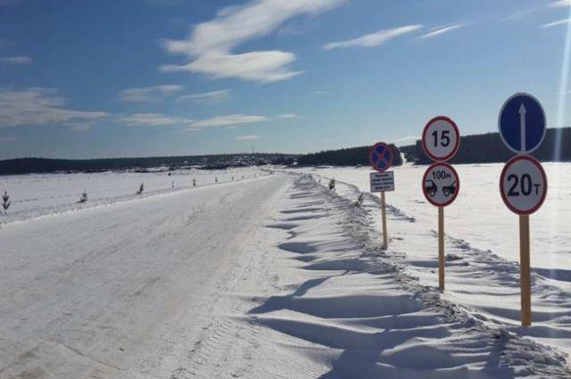 Все ледовые трассы оборудованы специальными знаками.