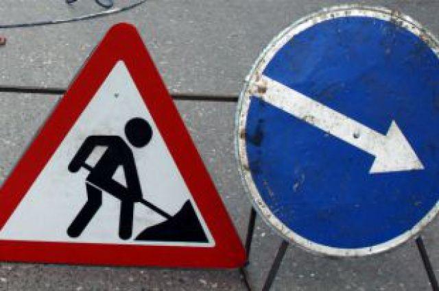 Водителей просят быть внимательными в районе дорожных работ.