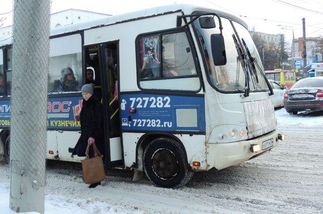 Транспортная комиссия Ставрополя научит водителей маршруток культурно обслуживать пассажиров