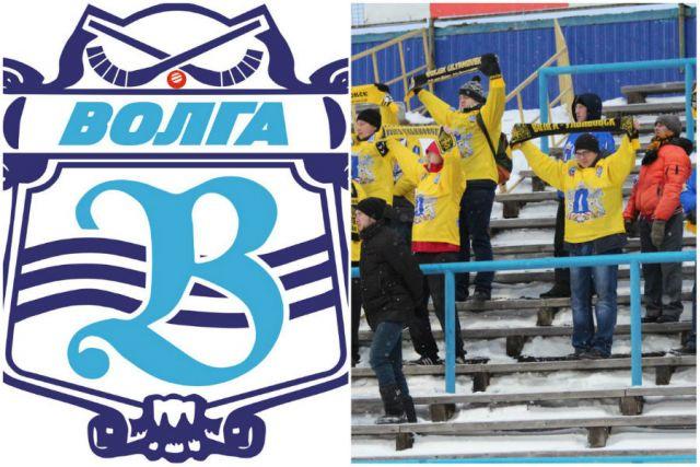 Ульяновцев приглашают на 2-ой матч хоккейной «Волги» против кировской «Родины»
