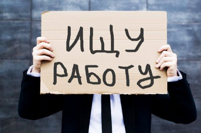 ВУкраинском государстве растет безработица— Госстат
