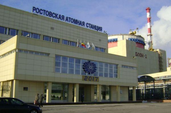 Коллектив Ростовской АЭС уже готовится к встрече Нового, 2017, года.