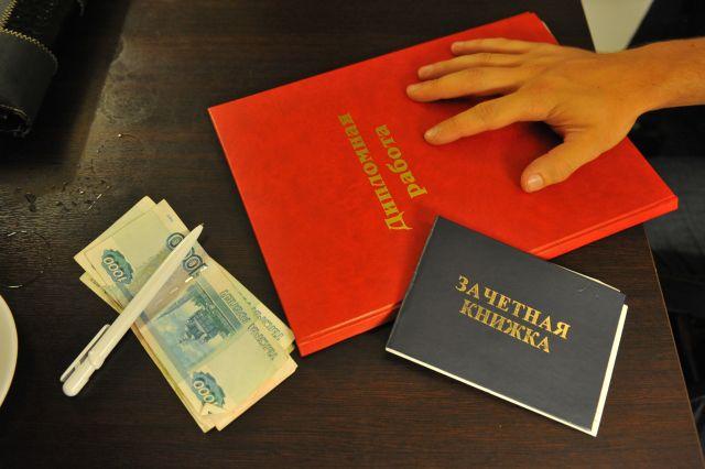 Рособрнадзор лишил аккредитации волгоградский университет