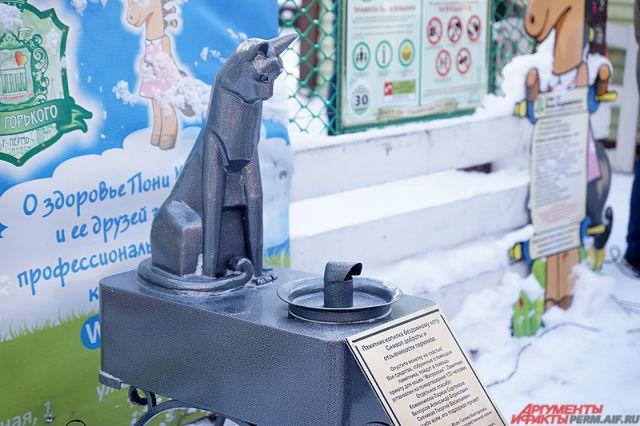 Задва дня пермский монумент бездомному коту собрал 28 тыс. руб.