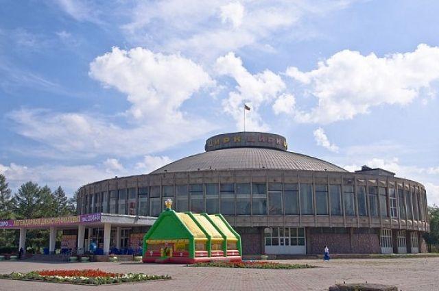 Красноярский цирк.