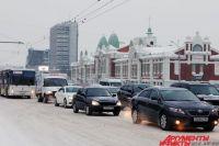 Город ожидает похолодание