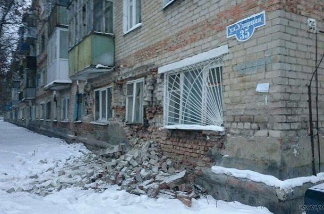 В 2015 году межведомственной комиссией данное строение было признано аварийным, подлежащим реконструкции.