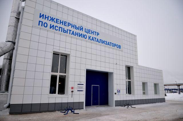Инженерный центр открыт на ОНПЗ.