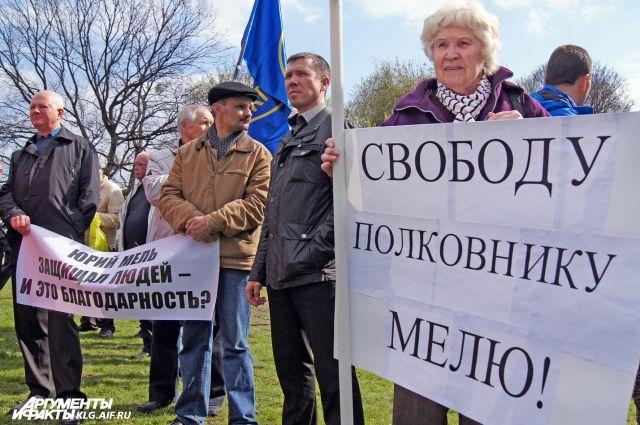 Суд в Литве отказался выпускать под залог калининградца Юрия Меля.