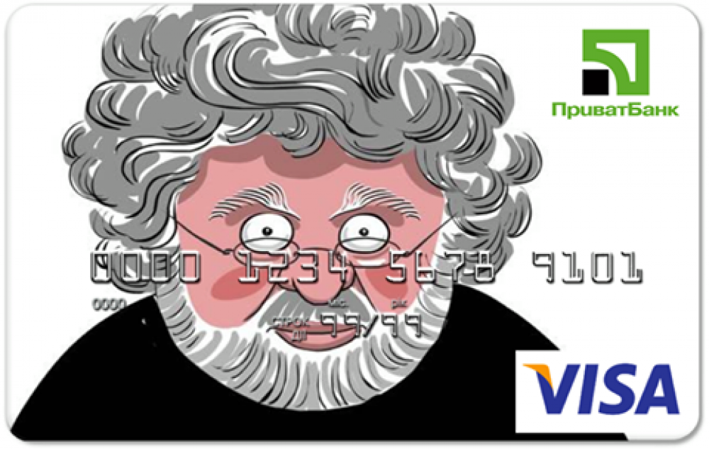 Национальный банк Украины вечером 18 декабря признал Приватбанк неплатежеспособным