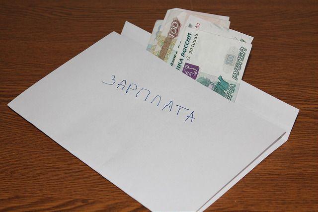 В Кузбассе выросла среднемесячная зарплата.