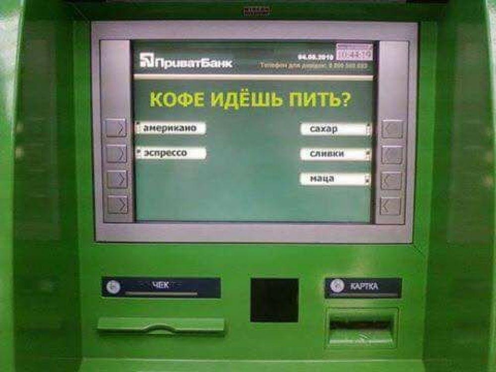 После стабилизации государство планирует продать Приватбанк.