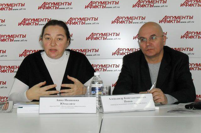 Анна Юткелите и Александр Попов