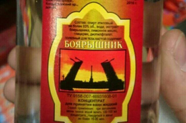 Из-за 33-х погибших в Иркутске в Оренбужье запретят лосьон «Боярышник»