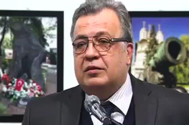 Посол России в Турции Андрей Карлов.