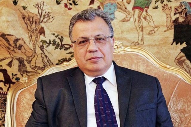 Андрей Карлов.