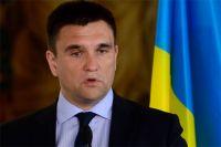Глава МИД Украины Павел Климкин.