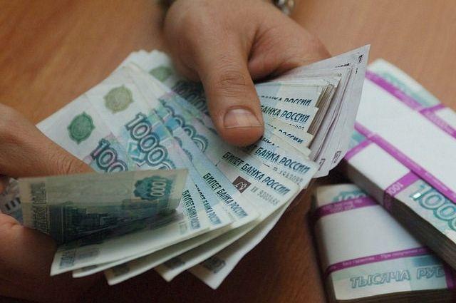 Женщина украла 50 тысяч рублей.