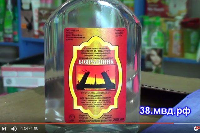 Этикетка и бутылка смертоносного напитка.