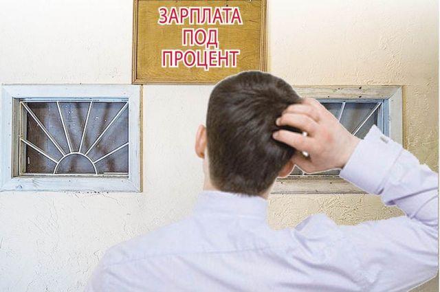 Назван объем долга по заработной плате вНовосибирской области