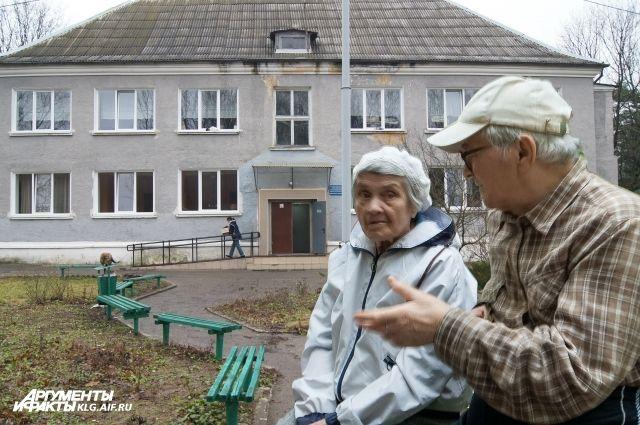 Можно ли получить компенсацию за лечение зубов пенсионерам