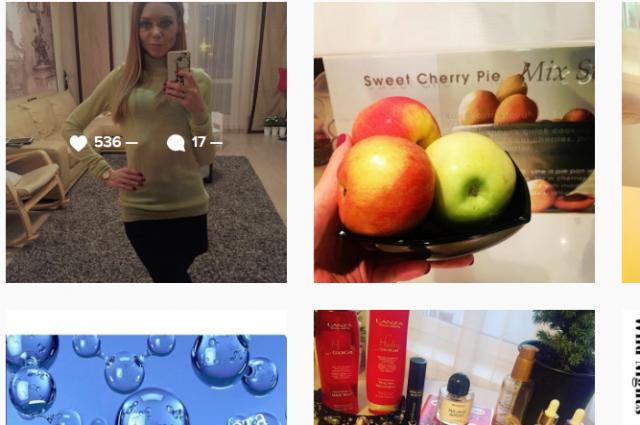 Девушка публикует результаты исследований в Instagram.