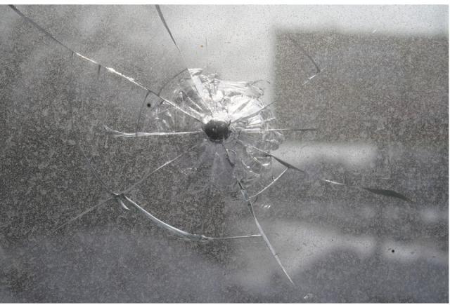 По предварительным данным, выстрелы были произведены из пневматического оружия.