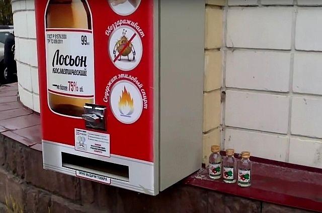 «Вконтакте» закрыла группы попродаже спиртосодержащих лосьонов