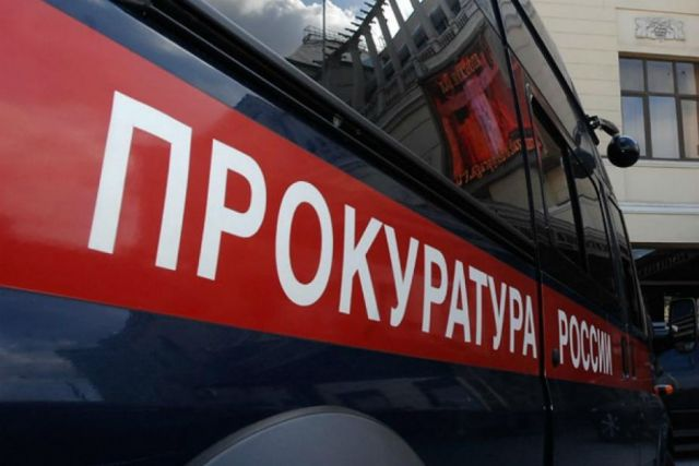Дмитрий Медведев назначен прокурором Озерского района.