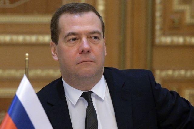Медведев анонсировал съезд «Единой России»