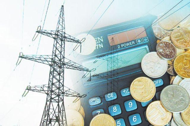 Нацкомиссия утвердила падение цен наэлектроэнергию в наступающем году