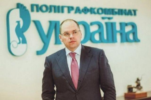 Степанов Максим